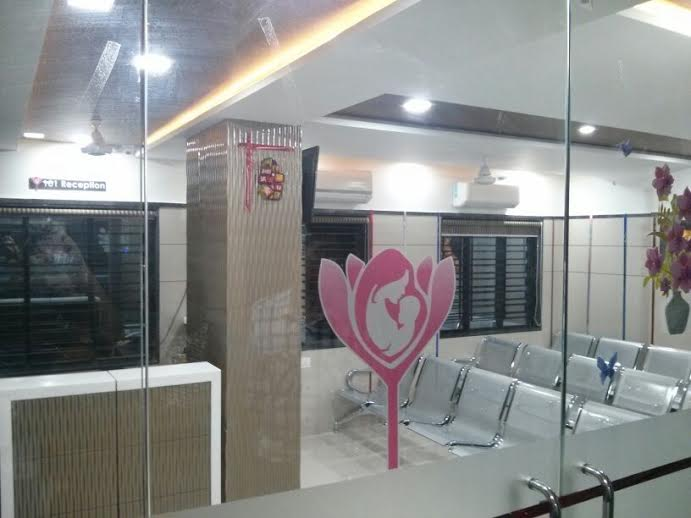 Mothercare test tube baby hospital, Surat- inside photo